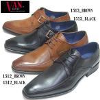 [VAN SHOES]最高級 本革ビジネスシューズ選べる2type カジュアル紳士靴 VAN1512/VAN1513