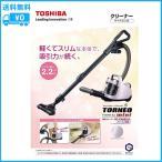 掃除機 東芝 サイクロン式掃除機 トルネオ mini VC-C4AE2(SP) [さくらピンク] サイクロン式タービンブラシ