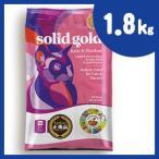 ソリッドゴールド カッツフラッケン 1.8kg全年齢対応猫用キャットフード SOLID GOLD