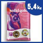 ソリッドゴールド カッツフラッケン 5.4kg 全年齢対応猫用キャットフード SOLID GOLD