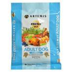 【ご購入者様限定】【無料お試しサンプル】アーテミス アダルト ドッグ 85g 中・大型犬成犬用 ARTEMIS【メール便不可】