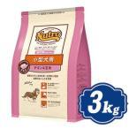 ニュートロ ナチュラルチョイス 小型犬成犬用チキン&玄米