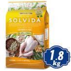 ソルビダ グレインフリー チキン 室内飼育子犬用 1.8kg ドッグフード インドアパピー SOLVIDA