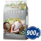 SOLVIDA ソルビダ 室内飼育7歳以上用 900g シニア犬用 ソルビダ SOLVIDA