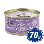フィッシュ4 キャット 缶詰 ツナ&アンチョビ 70g fish4 TUNA FILLET WITH ANCHOVY 無添加フード  a
