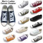 メンズ レディース カジュアル スニーカー キャンバス スニーカー sneaker Men's レディス