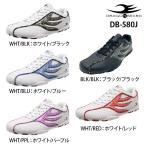 DRAGON BEARD ドラゴンベアード DB-580J メンズ Men's スニーカー sneaker sneaker 30代 40代