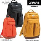 グラビス リュック バックパック メトロ2 GRAVIS METRO 2 32L[51×35×16cm]
