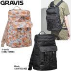 ショッピンググラビス グラビス バッグ バックパック ネオ GRAVIS NEO BAG 27L リュック デイパック バッグ 鞄 かばん
