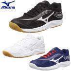 MIZUNO ミズノ メンズ レディース ジュニア バレーボール シューズ サイクロンスピード 3 靴 室内シューズ V1GA2180