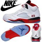 ナイキ スニーカー メンズ ハイカット エアジョーダン5 NIKE AIR JORDAN RETRO 136027-120 sneaker Men's