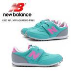 ニューバランス キッズ スニーカー 620 New Balance K620 キッズ 靴  [アクエリアス/ピンク][12〜21.5cm] 正規品