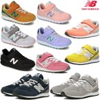 ニューバランス 996 キッズ kids ジュニア スニーカー sneaker New Balance YV996 子供 男の子 女の子 同梱不可