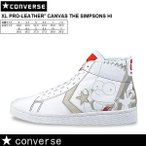 コンバース ハイカット スニーカー メンズ シンプソンズ CONVERSE XL PRO LEATHER CANVAS THE SIMPSONS HI 白 Men's sneaker