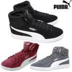 PUMA プーマ レディース スニーカー sneaker レディス  ビッキー V2 ミッド 369867 PUMA VIKKY V2 MID  ミッドカット