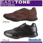 ショッピングイージートーン リーボック スニーカー 黒 イージートーン Reebok EASYTONE REEXPRESS大きいサイズ