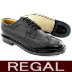 リーガル 靴 メンズ ビジネスシューズ ウィングチップ REGAL2235NA 革底 黒 靴