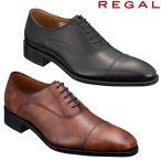 リーガル REGAL 315R 靴 メンズ Men's ストレートチップ ビジネスシューズ business shoes 黒
