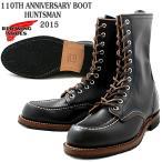 レッドウィング REDWING 10周年記念ブーツ[ハンツマン] RW2015