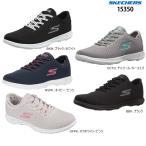 スケッチャーズ スニーカー sneaker レディース レディス ゴー ウォーク ライト インパルス SKECHERS GOwalk Lite - Impulse 15350 カジュアル おしゃれ