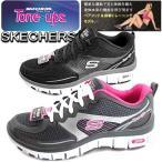 スケッチャーズ シェイプアップ SKECHERSTone-ups トーンアップス・シェイプアップシューズ レディース 大きいサイズ スニーカー sneaker  レディス