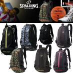 ショッピングバック スポルディング バッグ SPALDING CAGER ケイジャー [40-007] バスケットプレイヤーのために開発されたバッグ リュック バックパック