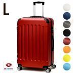 スーツケース Lサイズ 容量98L TSAロック キャリーバッグ 軽量 キャリーケース suitcase 大型 size