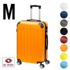 スーツケース Mサイズ 軽量 キャリーケース TSAロック 容量55L suitcase size キャリーバッグ