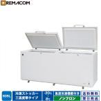 冷凍庫:三温度帯タイプ 小型冷凍ストッカー RRS-605SF