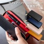 プルームテック プラス PloomTECH+ 専用ケース サフィアーノレザー 手帳型 コンパクト バッテリー カートリッジ リキッド  メール便送料無料
