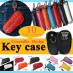 スマートキーケース メンズ レディース 人気 ブランド 本皮 レザー バッグ用フック付き メール便送料無料