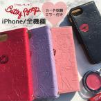 iPhone7 iPhone7Plus ケース アイフォンカバー 手帳型