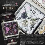 メンズ 腕時計 クォーツ コグ COGU クロノグラフ 限定モデル桜 革ベルト BNSKR