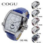 ショッピング自動巻き 腕時計 メンズ COGU コグ ITALYイタリア 自動巻き 革ベルト C62 送料無料