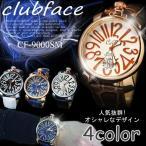 雅虎商城 - 腕時計 メンズ クラブフェイス メンズ腕時計 革 CF-9000SM プレーンタイプ レビューを書いて送料無料