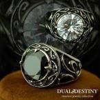 指輪 メンズ レディース リング 人気 ブランド ランキング ステンレス ビッグストーン DUAL∞DESTINY メール便で送料無料
