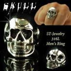 戒指 - 指輪 メンズ リング 人気 ステンレス スカル ドクロ 髑髏 メール便送料無料