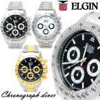 腕時計 メンズ ELGIN エルジン クロノグラフ 200M防水 日本製ムーブメント ベルト調整具付き FK1059  送料無料
