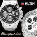 腕時計 メンズ ELGIN エルジン クロノグラフ 200M防水 カレンダー表示 マルチ機能 ベルト調整具付き FK1184S  送料無料