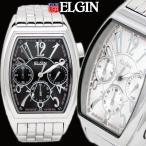腕時計 メンズ ELGIN エルジン クロノグラフ 日本製ムーブメント トノー型 ベルト調整具付き FK1215S  送料無料