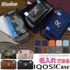 【イニシャル名入れ】IQOS アイコス 専用ケース ヒートスティック収納可 ハンドストラップ付 メール便送料無料