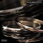 ペア ブレスレット (2本セット) メンズ レディース 人気 ブランド DUAL∞DESTINY カラーカット4ライン 送料無料
