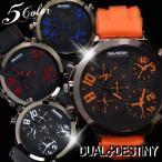 腕時計 メンズ 人気 ブランド DUAL∞DESTINY ビッグフェイス イミテーションクロノ カラーステッチ ラバーベルト