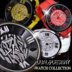 腕時計メンズ レディース 人気 ブランド DUAL∞DESTINY 3Dゼブラ柄ビッグフェイス きらきらラメ入り ラバーベルト
