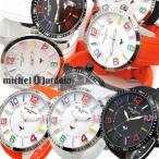腕時計 メンズ 天然ダイヤモンド MICHAEL JURDAIN ミッシェルジョルダン 3D BIGフェイス ラバーベルト メンズウォッチ MJ-7700 送料無料