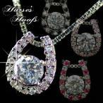 レディース ネックレス 人気 ランキング 大粒CZダイヤモンド1.5ct ジュエリーの仕上がり ベネチアチェーンペンダント メール便で送料無料
