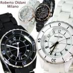 腕時計 メンズ レディース Roberto Oldani ロベルト オルダーニ ミラノ ダイバーズ風 カーブガラス 硬質ラバーベルト ユニセックス 送料無料