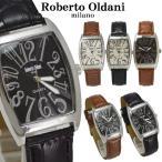 腕時計 メンズ Roberto Oldani ロベルト オルダーニ クオーツ アナログ表示 メンズウォッチ RO-161 RO-163【送料無料】