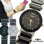 腕時計 メンズ レディース ペアウォッチ 人気 ブランド TECHNOS テクノス TBL726 TBM674 ベルト調整工具付き