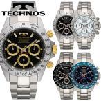 腕時計 メンズ TECHNOS テクノス TSM401 クロノグラフ レビューを書いてベルト調整工具付き 送料無料